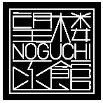 湯の川温泉 望楼NOGUCHI函館