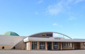 Hokkaido Kelp Museum