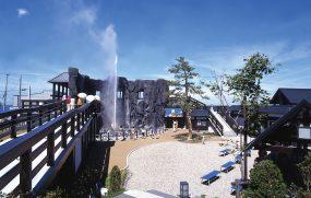 Shikabe Geyser Park