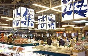 Hakodate Seafood Market Main Store